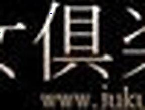 Asian Wife Club HD Uncensored
