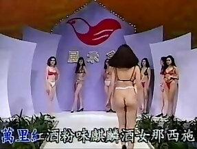 taiwan permanent lingerie show